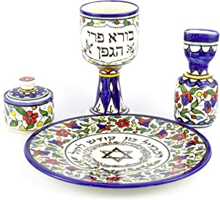 Rimmon Havdallah Set from Armenian Ceramics, Decorated with Mix Colour Flowers