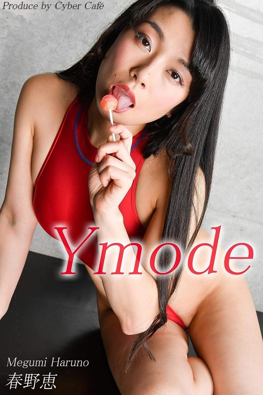 冒険家フォームオーストラリア人Y mode 春野恵 3: 美脚写真集