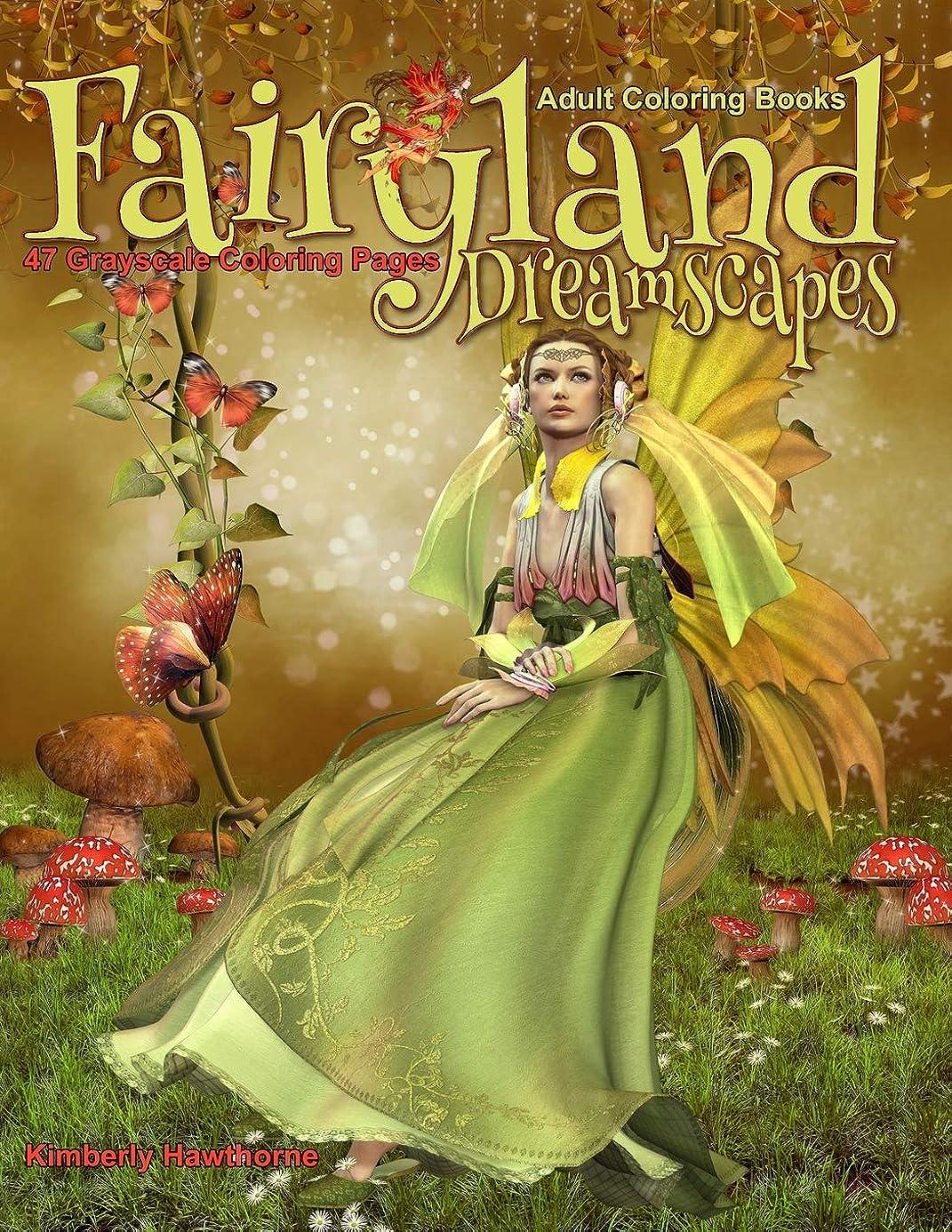 朝休みコンピューターゲームをプレイするAdult Coloring Books Fairyland Dreamscapes: Life Escapes Adult Coloring Books 47 grayscale coloring pages of magical, mystical, marvelous Fairies with enhanced detail for easier coloring