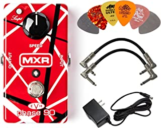 MXR EVH90 Phase 90 Effects Pedal Bundle w/2 Patch Cables, 9V Power Supply, and 6 Assorted Dunlop Picks