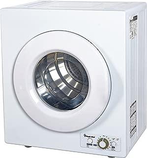 small condenser tumble dryer sale