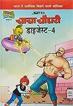 Chacha Chaudhary Digest -4
