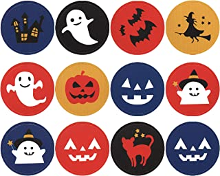 Halloween Decorations-Halloween Stickers, Self Adhesive Stickers for Halloween Party Craft Supplies, Trick or Treat Goodie Bag, Halloween Novelty and Jack O Lantern Stickers