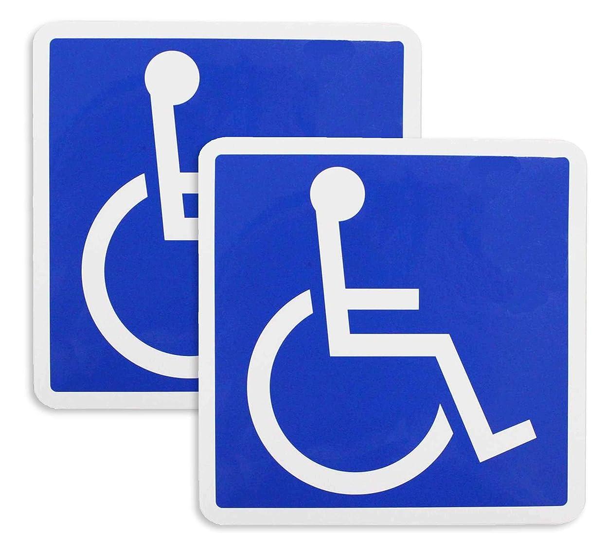 インキュバス辞書拮抗するポケット(Pocket) 国際シンボルマーク 車椅子マーク ステッカー マグネット タイプ 2枚セット