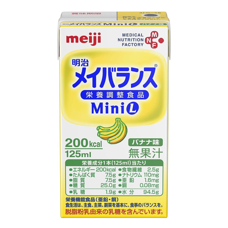 付ける司教爆発物【明治】メイバランス Mini バナナ味 125ml
