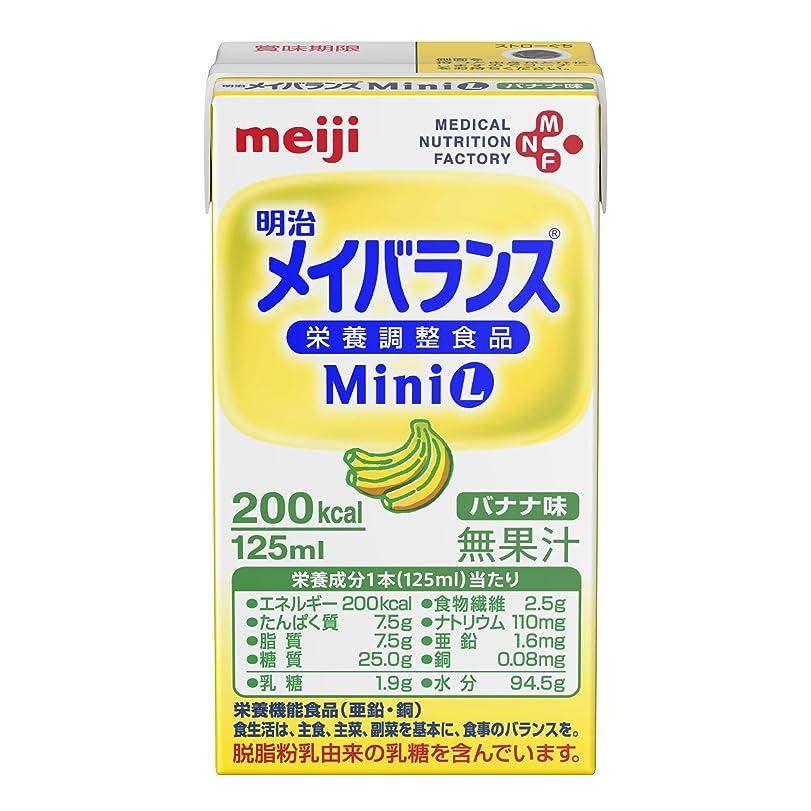 退却協会コイル【明治】メイバランス Mini バナナ味 125ml