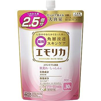【大容量】エモリカ 薬用スキンケア入浴液 フローラルの香り つめかえ用900ml 液体 入浴剤 (赤ちゃんにも使えます)