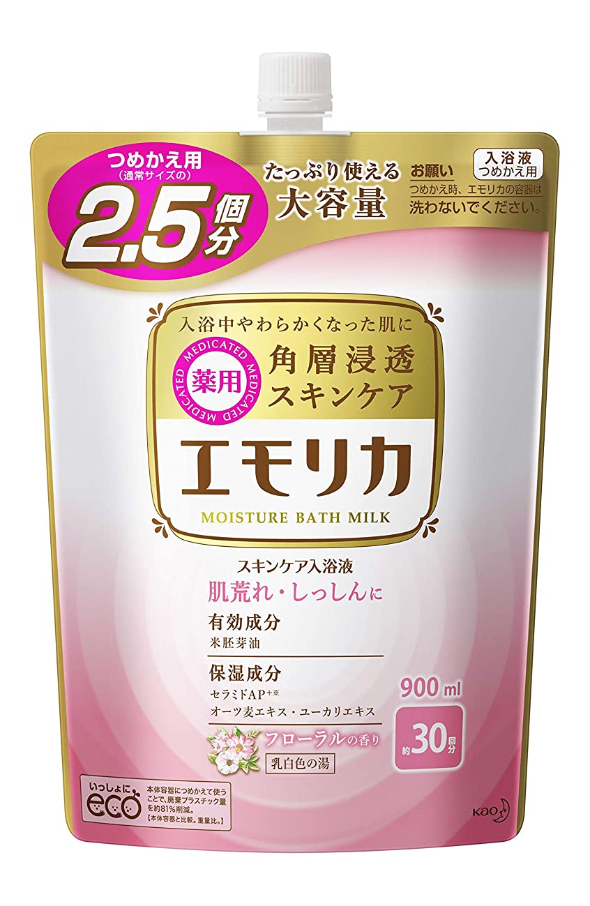 サロン病弱ベルト【大容量】エモリカ 薬用スキンケア入浴液 フローラルの香り つめかえ用900ml 液体 入浴剤 (赤ちゃんにも使えます)
