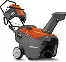 Husqvarna ST151, 21 in. 208cc LCT Single-Stage Start Gas Snow Blower