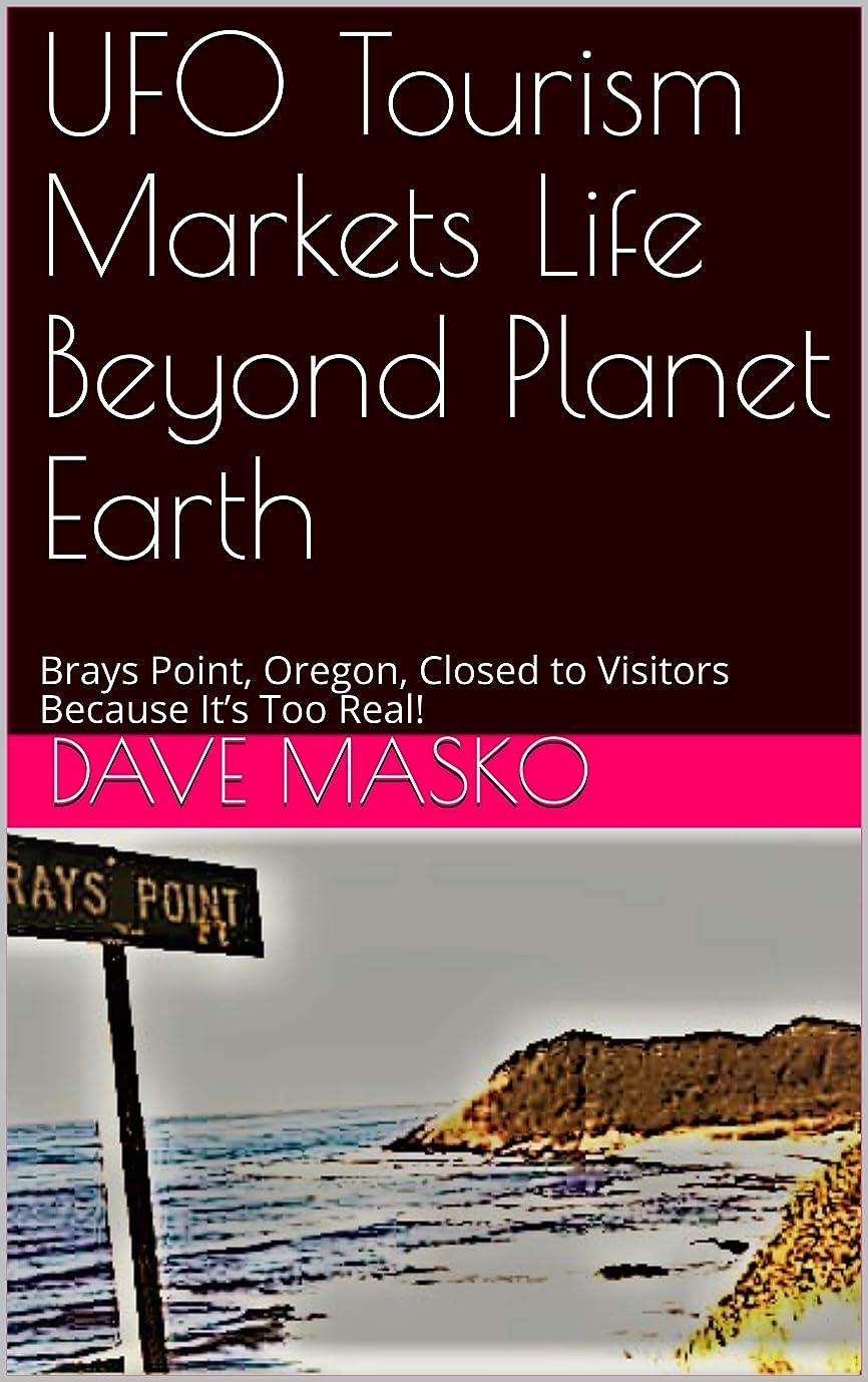 文句を言う不一致操作可能UFO Tourism Markets Life Beyond Planet Earth: Brays Point, Oregon, Closed to Visitors Because It's Too Real! (English Edition)