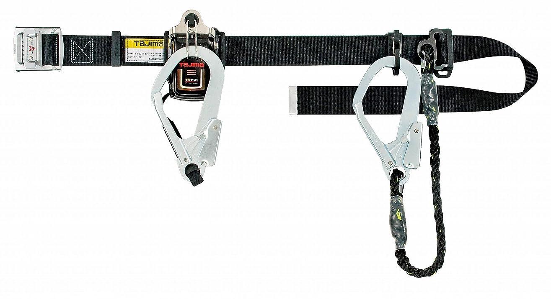 基本的な下にビンタジマ 安全帯 一本吊り専用 TR150 L1 2丁掛け スチールベルトセット TR150L1W-SB [落下防止 電気工事 高所での安全作業]