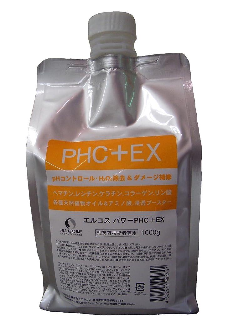 トリッキーバンガロー説明エルコス パワー PHC+EX 1000g 詰め替え?業務用