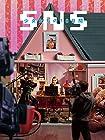 【Amazon.co.jp限定】SNS-少女たちの10日間-(L判ビジュアルシート2枚セット付) [DVD]