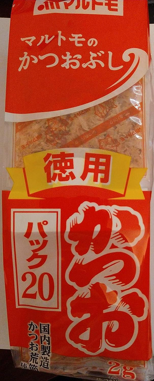 Marutomo Katuobushi Soft Bonito Flake 1.41 20 0.071 x oz All items in the Tulsa Mall store
