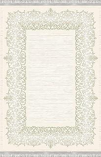 Bonamaison Digitally Printed Carpet, Multicolor, 80x150