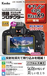 Kenko 液晶保護フィルム 液晶プロテクター Canon EOS Kiss X9用 KLP-CEOSKISSX9