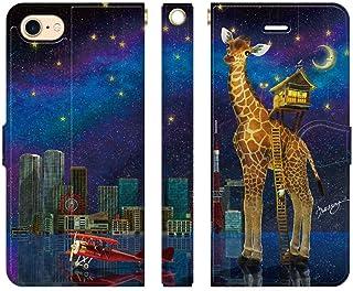 ブレインズ ベルトなし iPhone 12 12Pro 手帳型 ケース カバー ジラフハウス ウエダマサノブ キリン ファンタジー 三日月 飛行機 星空 動物