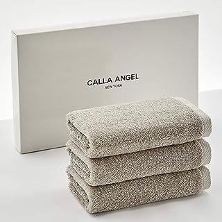 Calla Angel New York フェイスタオル 極上 ホテル仕様 厚手 甘撚り 高級綿 エジプト綿 選べる6色 箱入り 2019新品 アクアシリーズ (フェイスタオル 3枚セット, グレー)