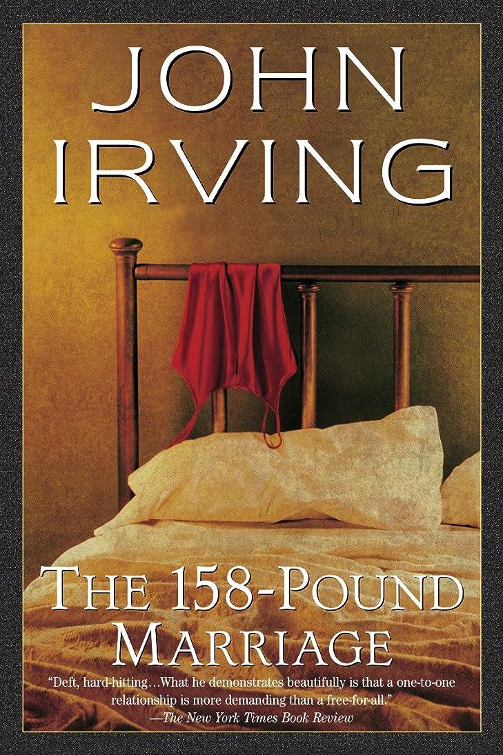 誘う助言する引き算The 158-Pound Marriage (Ballantine Reader's Circle) (English Edition)