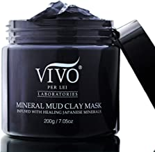 Vivo Per Lei Bamboo Charcoal Mask - Kaolin Clay Mask With Sea Silt To Renew Skin - Bentonite Clay Mask To Lighten Acne Marks - Pore Cleansing Mud Mask - Anti Aging Clay Face Mask For A Cleopatra Look