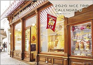 アクティブコーポレーション 2020年 カレンダー 壁掛け 旅行 NICE TRIP ACL-42
