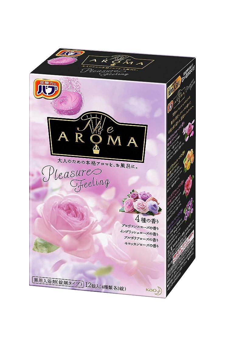 嬉しいです部屋を掃除するハックバブ The Aroma Pleasure Feeling 12錠入 (4種類各3錠入)
