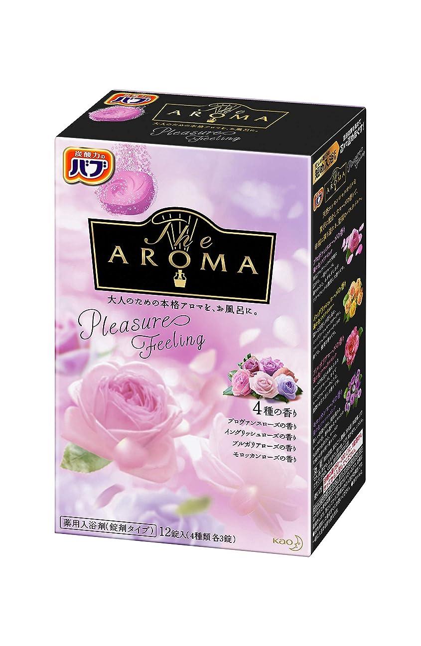 個人的な記念品ホールドバブ The Aroma Pleasure Feeling 12錠入 (4種類各3錠入)