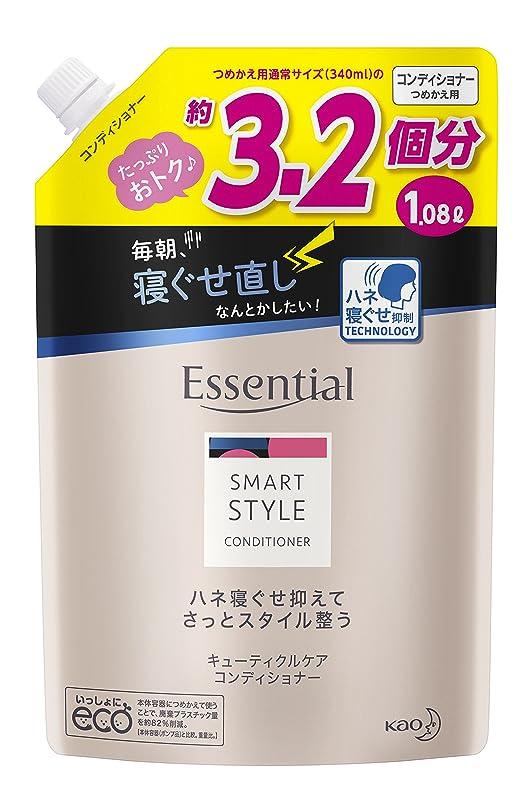 バットお酒牛【大容量】 エッセンシャル スマートスタイル コンディショナー つめかえ用 1080ml