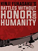 battles without honor and humanity 1973