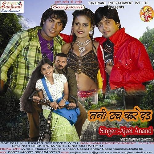 hero no 1 bhojpuri film mp3 songs download