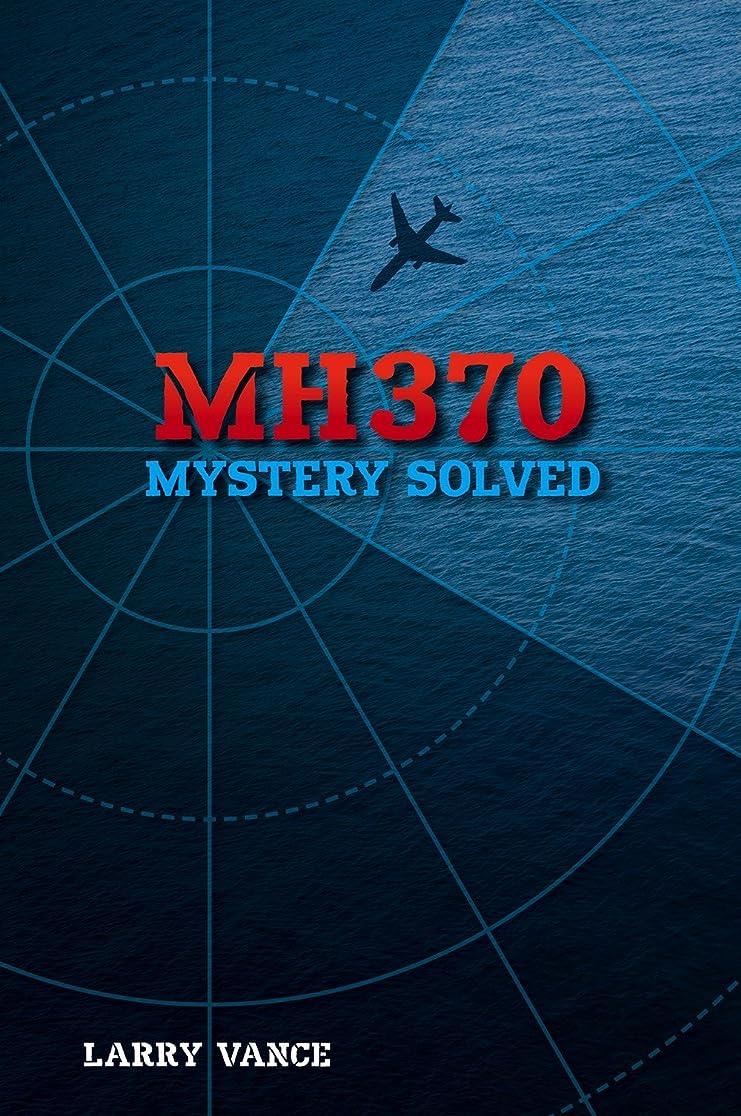 偏見呼びかけるはしごMH370: Mystery Solved (English Edition)