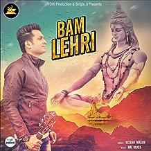 Bam Lehri