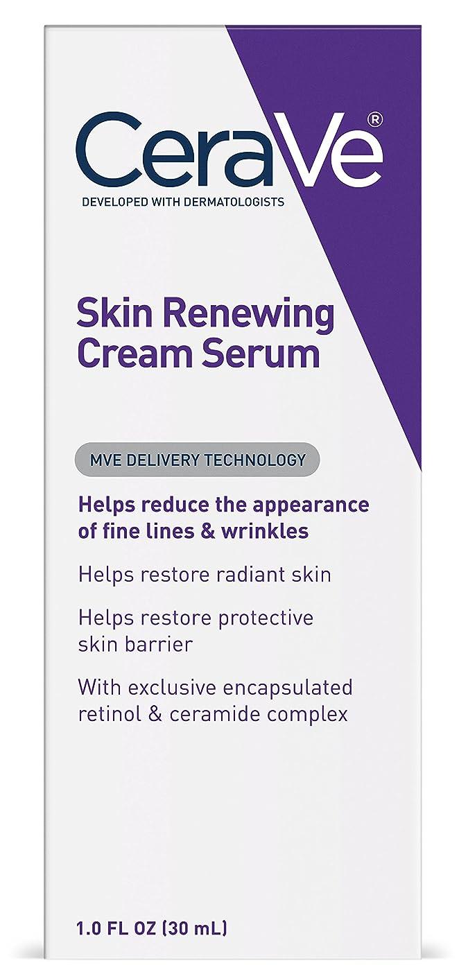 不屈ロシア暴君セラヴィ シワ対策クリーム 1オンス CeraVe Skin Renewing Retinol Face Cream Serum for Fine Lines and Wrinkles - 1oz
