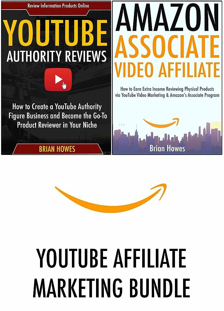 イヤホンメンタルハーネスYouTube Affiliate Marketing: 2 Ways to Make Extra Income Selling Information & Physical Affiliate Products via YouTube Video Marketing (English Edition)