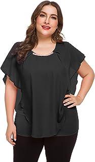 PlusSize Depot Women's Chiffon Casual Loose Batwing Ruffle Flounce Short Sleeve Rhinestone Scoop Neck Plus Size Blouse Tops