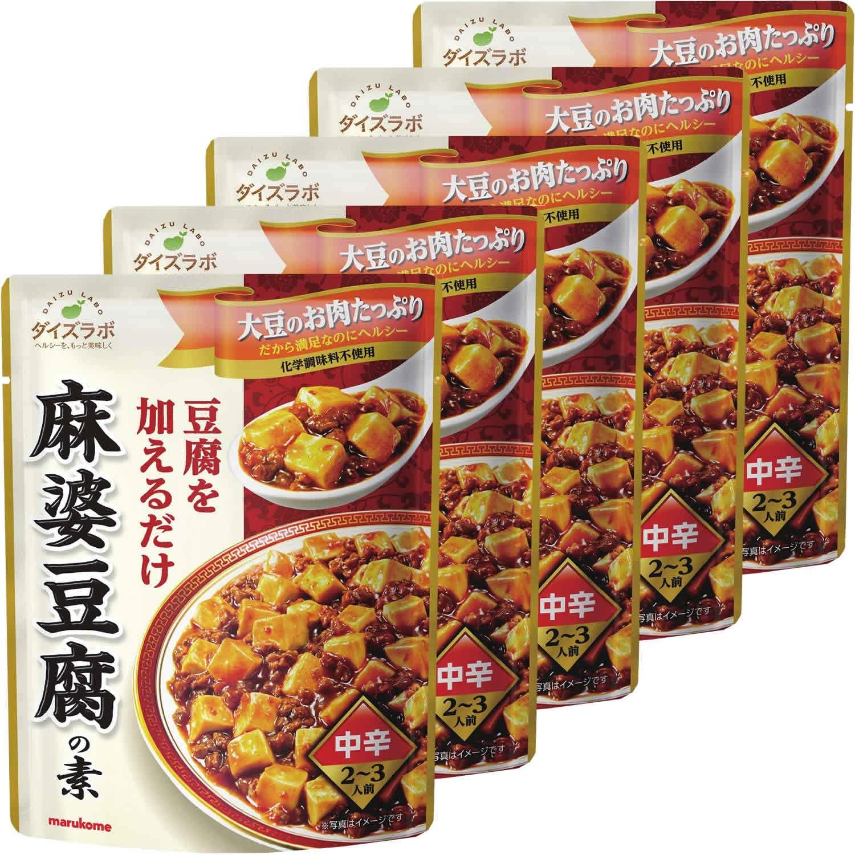 マルコメ ダイズラボ 麻婆豆腐の素 中辛 200g ×5個