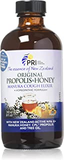 Pacific Resources Propolis and Manuka Honey Cough Elixir, 8 oz.
