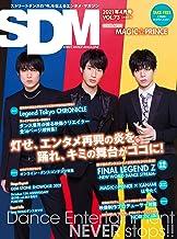 SDM vol.73