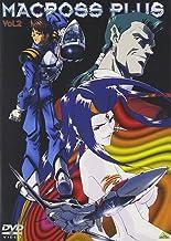 Macross Plus Vol. 02 [Alemania] [DVD]