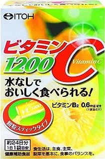 井藤漢方製薬 ビタミンC1200