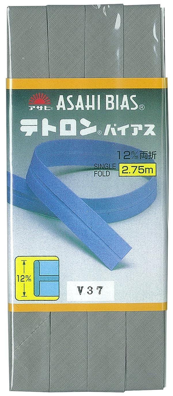 情報笑い新鮮なアサヒ バイアステープ テトロンバイアス 両折 12mm巾×2.75m巻 Col.V37