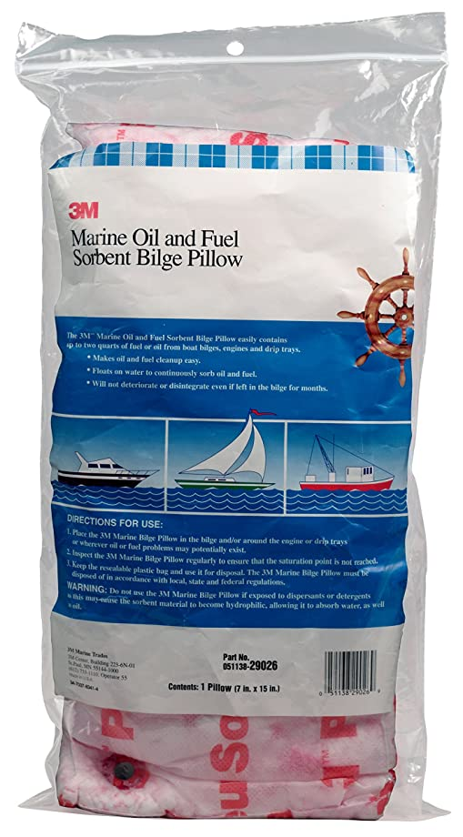 3M 29026 Marine Oil and Fuel Absorbent Bilge Pillow, 7