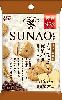江崎グリコ SUNAO スナオ チョコチップ&発酵バター 31g(1袋あたり糖質9.2g)(約15枚入) ×10袋