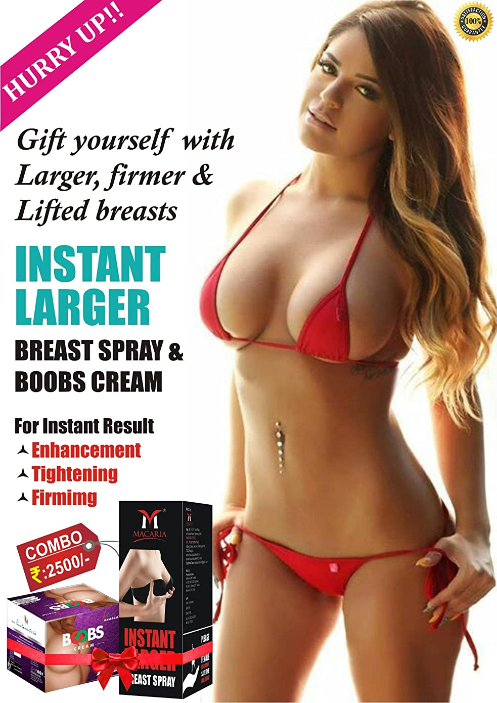 ノイズ返済のれんENLARGEMENT BREAST CREAM WITH SPRAY