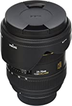 Sigma 24-70mm f/2.8 IF EX DG HSM AF Standard Zoom Lens for Nikon Digital SLR Cameras