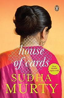 House Of Cards: A Novel