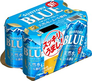 【超スッキリ】2020年新発売・サントリーブルー [ ビール 350ml × 6本 ]