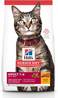 Hill's Science Diet Adult Chicken Recipe Dry Cat Food 6kg Bag
