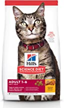 Hill's Science Diet Adult Chicken Recipe Dry Cat Food 4kg Bag