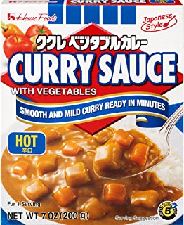 curry house curry sauce